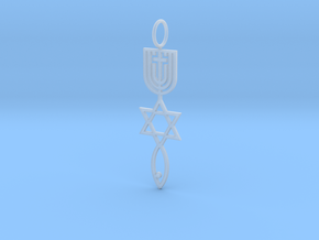 MessianicSealOfJerusalem Plain in Smooth Fine Detail Plastic
