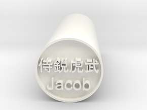Jacob Stamp Japanese Hanko backward version in White Strong & Flexible Polished