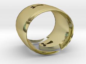 Bracelet in 18k Gold