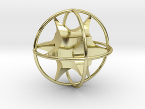 Shapeways Logo Keychain 1 - MP in 18k Gold