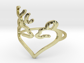 Size 7 Buck Heart in 18k Gold Plated Brass