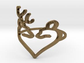Size 9 Buck Heart in Polished Bronze