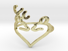 Size 10 Buck Heart in 18k Gold Plated Brass