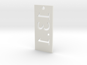 13.1 Keychain in White Natural Versatile Plastic
