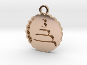 Ambit Anniversary in 14k Rose Gold Plated Brass