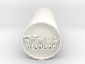 Madison Japanese hanko  backward version in White Strong & Flexible Polished