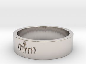 Spectre Ring - Size 11 in Rhodium Plated Brass
