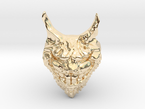 Alice: Madness Returns Cheshire Cat Ring in 14K Yellow Gold