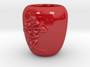 """Love"" Vase (Chinese symbol for love) in Gloss Red Porcelain"