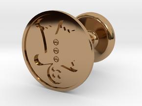 Gingerbread Man Wax Seal in Polished Brass