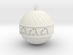 Christmas Ball with Christmas Crib! in White Natural Versatile Plastic