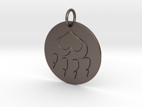 Kitty Has Keychains in Polished Bronzed Silver Steel