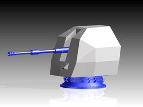 4.5 Stealth Turret Casing 1/72 in White Strong & Flexible Polished