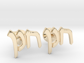 "Hebrew Name Cufflinks - ""Chanan"" in 14K Yellow Gold"