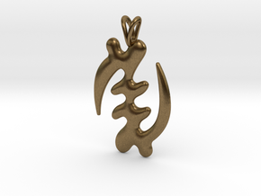 GYE NYAME Symbol Jewelry Pendant in Natural Bronze