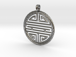 Shou Symbol Jewelry Pendant in Fine Detail Polished Silver