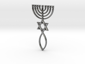 Messianic Seal Pendant in Fine Detail Polished Silver