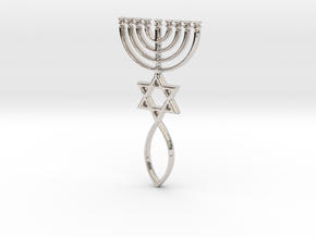 Messianic Seal Pendant in Rhodium Plated Brass