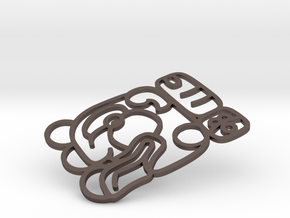 Maya Keychain - Robert (outline) in Stainless Steel