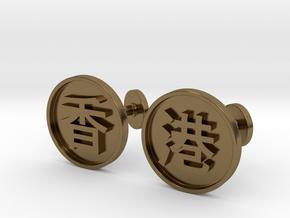 Elegant Cuff-links Hong Kong in Polished Bronze