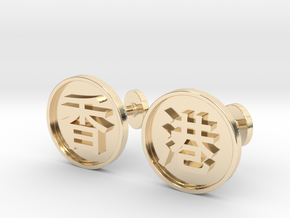 Elegant Cuff-links Hong Kong in 14k Gold Plated Brass