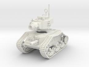 15mm Lemon Bomber Tank in White Natural Versatile Plastic