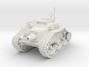15mm Thundermaster assault gun in White Strong & Flexible