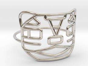 Warrior Cat Round Size 7 in Rhodium Plated Brass