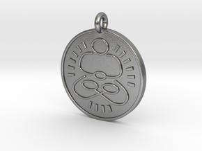 Meditation Pendant 1 in Natural Silver