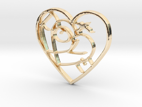Love...when two hearts beat as one! in 14K Yellow Gold