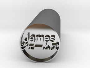 James Japanese hanko stamp backward version in Fine Detail Polished Silver