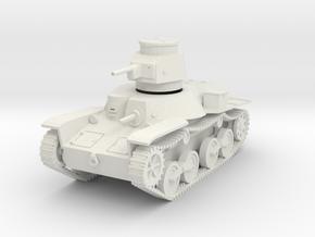 PV48 Type 95 Ha Go Light Tank (1/48) in White Natural Versatile Plastic