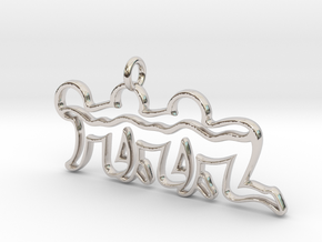 Human Centipede Pedant in Rhodium Plated Brass
