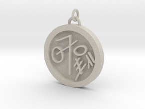 S23N14 Sigil to Hear The Thoughts of Others in Natural Sandstone