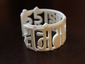 Tibetan Om Cuff Bracelet in White Strong & Flexible