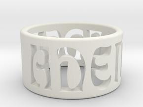 Adem Ring Final in White Natural Versatile Plastic