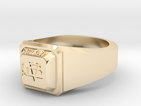 VBHS Simple Class Ring in 14K Yellow Gold