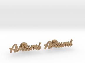 Custom Name Cufflinks - Avrumi in Polished Brass