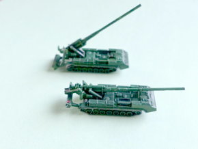 2S7 Pion 203mm SPG 1/285 / 6mm in Smooth Fine Detail Plastic