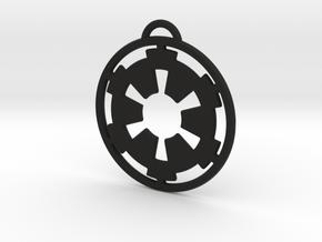 Imperial keychain in Black Natural Versatile Plastic