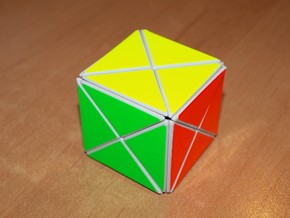 Little Chop (24 cube) in White Strong & Flexible
