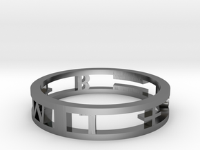 Model-0741d0b773ba2f2489d175807c4d0b5e in Fine Detail Polished Silver