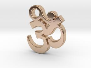 Om Pendant (Devanagari) in 14k Rose Gold Plated Brass