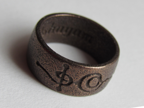 """""""Ashayam"""" Vulcan Script Ring - Engraved Style in Polished Bronze Steel: 6 / 51.5"""