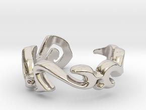 """Rata Tafar Tapan"" Vulcan Script Ring - Cut Style in Rhodium Plated Brass: 7.5 / 55.5"