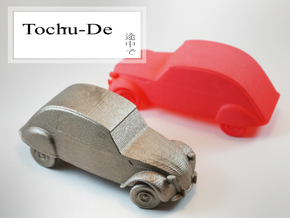 Toys for big boys 2cv in Polished Nickel Steel