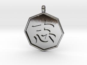 Kokorozashi (Zhi) pendanto  in Premium Silver