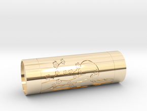 Customizable stamp Sakura Fuji hanko in 14k Gold Plated Brass