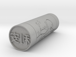 Lia Japanese name stamp hanko 20mm in Aluminum
