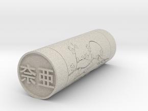 Ana Japanese name stamp hanko 20mm in Natural Sandstone